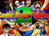 Comic Stars Fighting 2 – Comic Stars Fighting Games